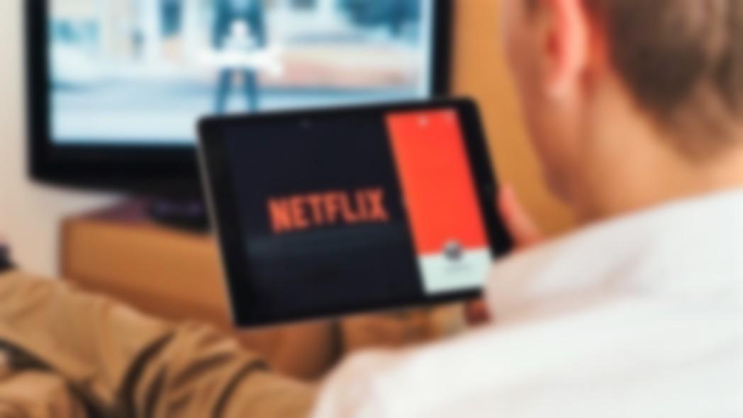 US Subscription Video Landscape 2020